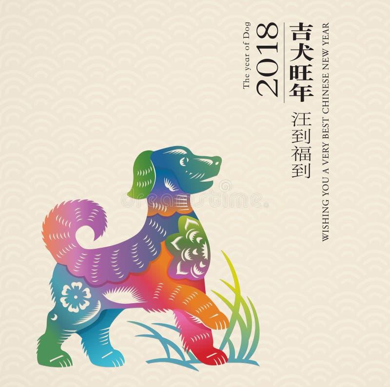 tła chińczyka nowy rok ilustracja wektor