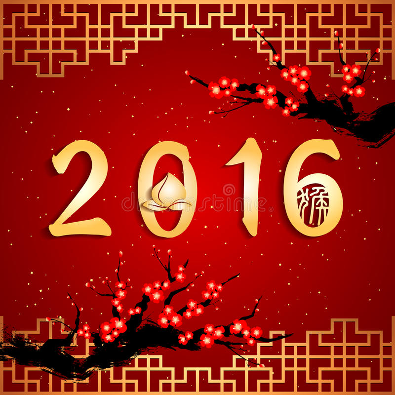 tła chińczyka nowy rok royalty ilustracja