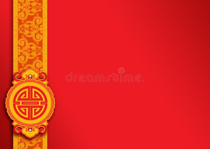 tła chiński Oriental wzór ilustracja wektor