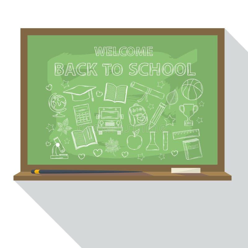 tła deski projekta ilustraci szkoły biel ilustracji
