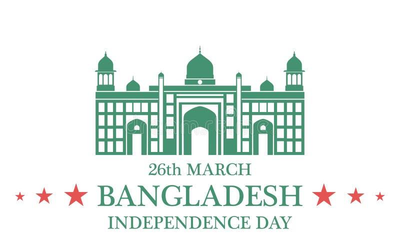 tła dzień grunge niezależność retro Bangladesz royalty ilustracja