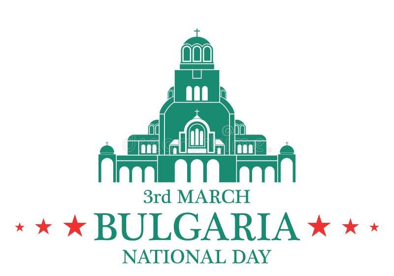 tła dzień grunge niezależność retro Bułgaria ilustracji
