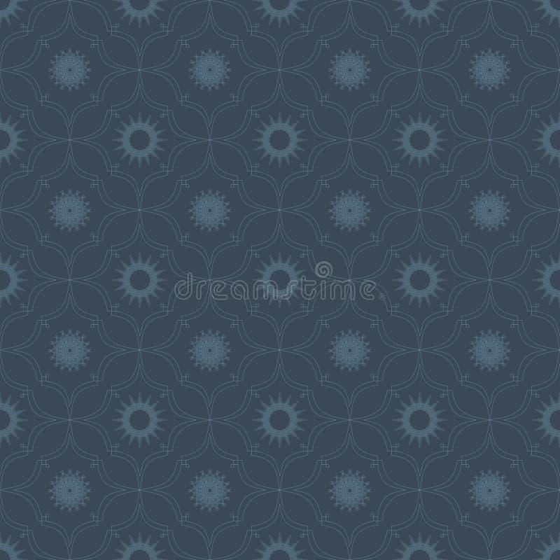 tła eleme wzoru bezszwowy symetryczny royalty ilustracja