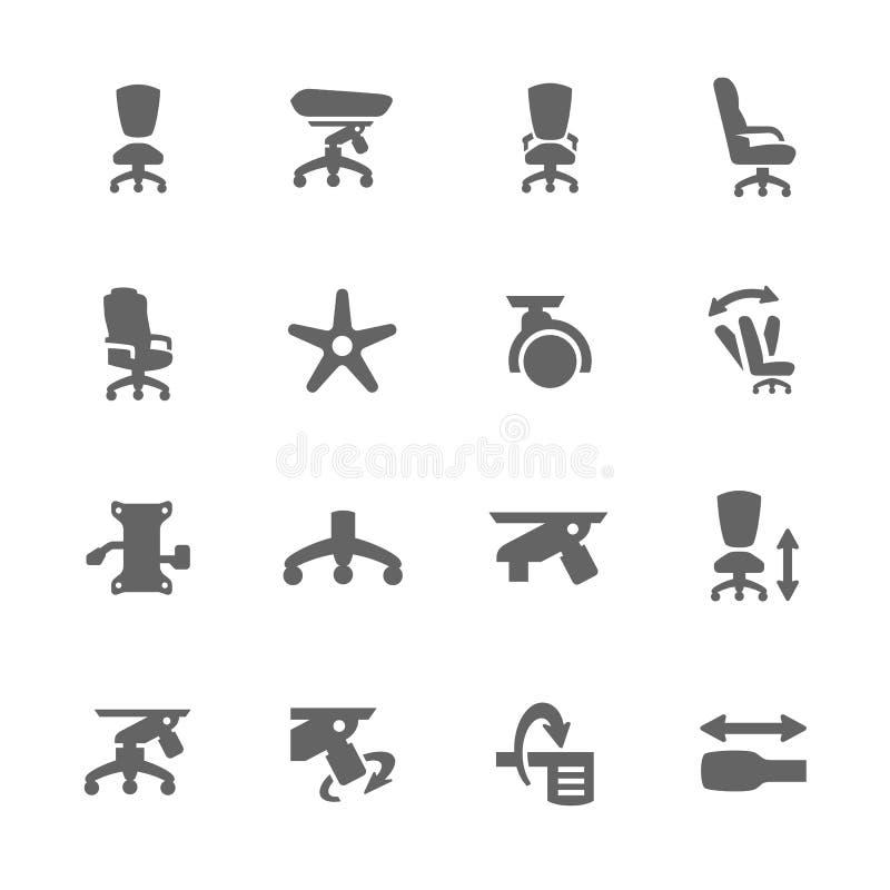 tła krzesła meble odizolowywający biura tematu biel ilustracja wektor