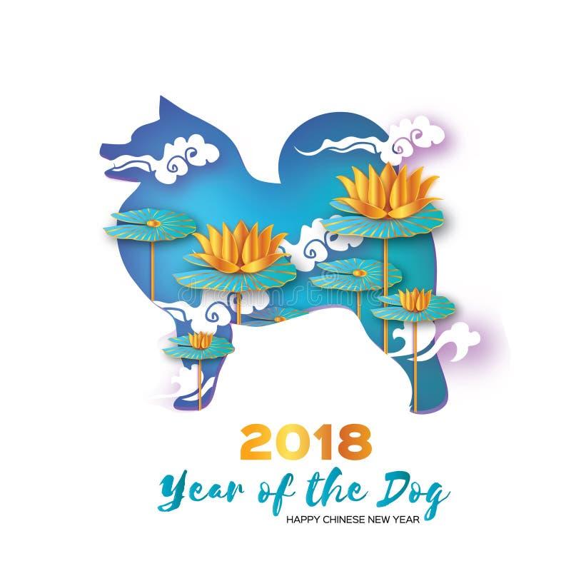 tła psi grunge sylwetki wektor Origami Złocisty metal Waterlily lub lotosowy kwiat Szczęśliwy Chiński nowego roku 2018 kartka z p ilustracji