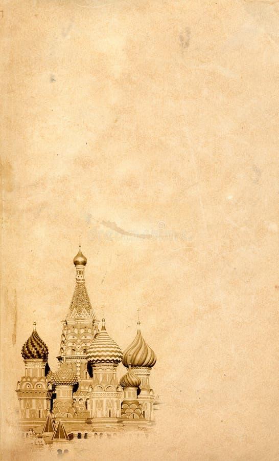 tła punkt zwrotny Moscow zdjęcia royalty free