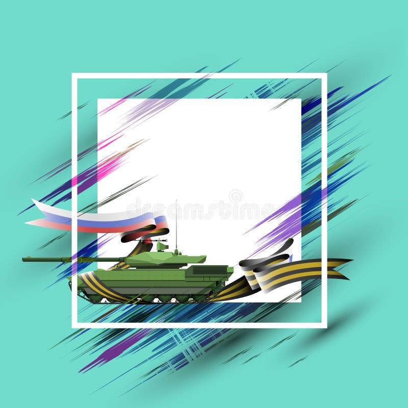 Tło z zbiornikiem na Luty 23, może 9 dzień żołnierze, sztandar - wektor eps10 royalty ilustracja