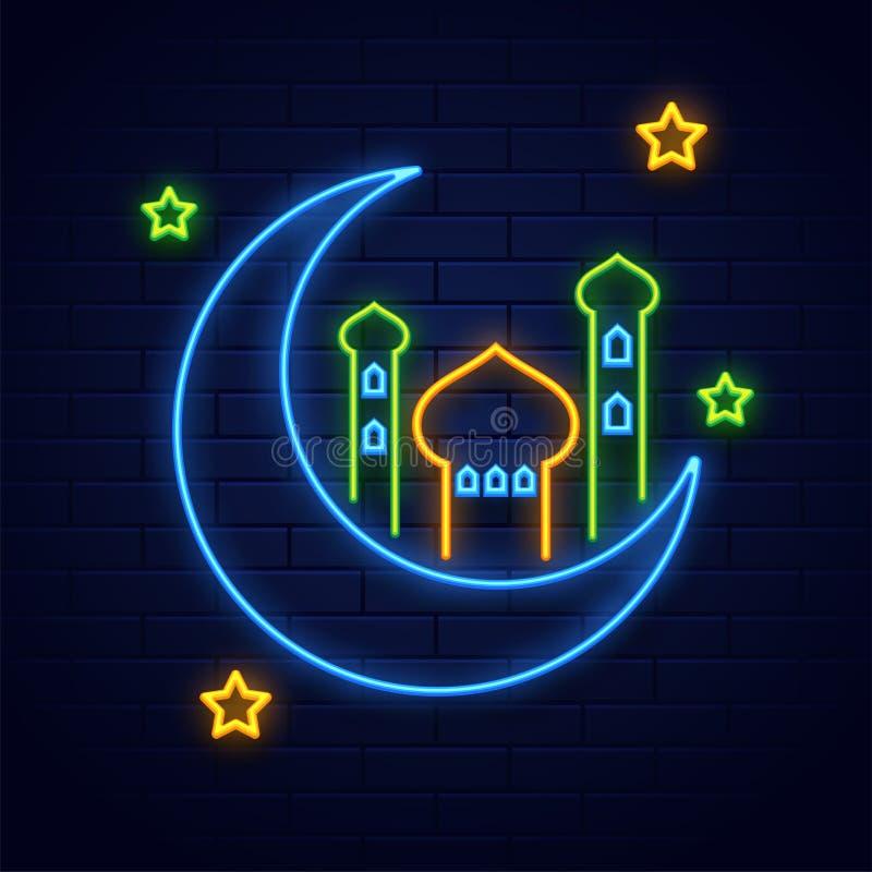 T.L.-verlichtingeffect toenemende maan met moskee en sterren op blauwe bakstenen muurachtergrond voor reclame Islamitisch festiva royalty-vrije illustratie