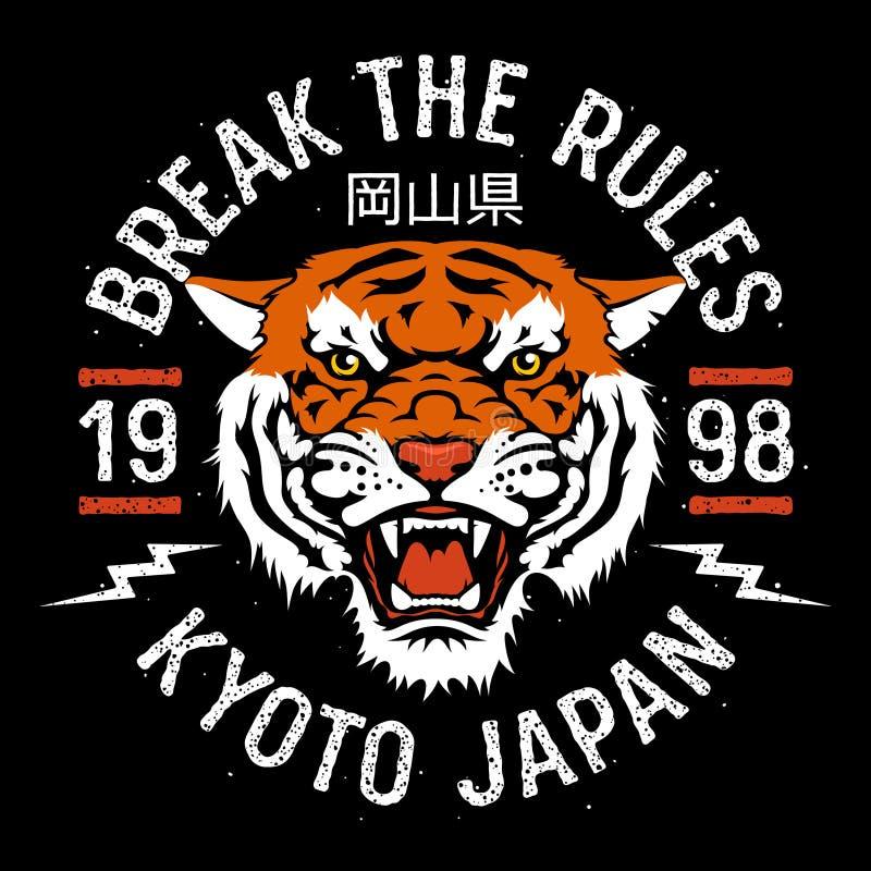 T-shirt 004 do tigre ilustração royalty free