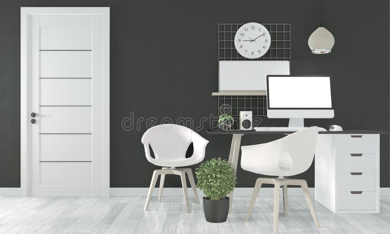 Ta fram idén om bekvämt kontor och dekoration på svart golvträ, vitt 3D-återgivning royaltyfri illustrationer