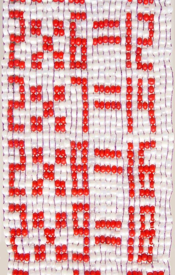Tabella di moltiplicazione dai branelli fotografia stock