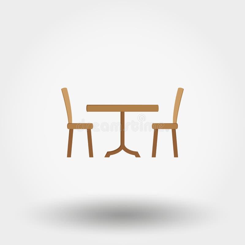 Tabella pranzante con le presidenze illustrazione vettoriale
