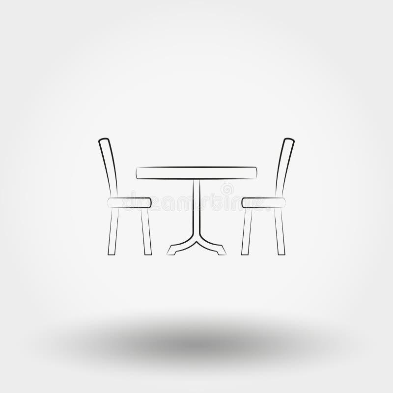 Tabella pranzante con le presidenze illustrazione di stock