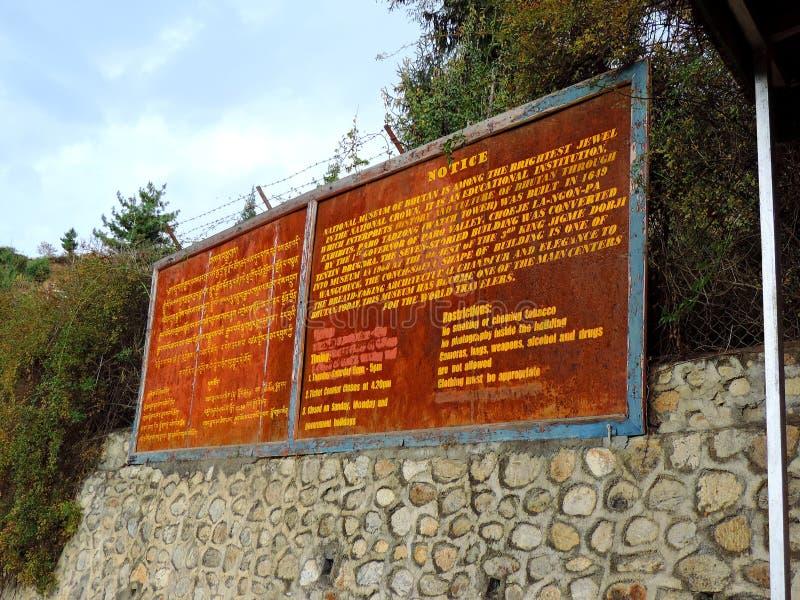Tablón de anuncios en la entrada al Museo Nacional, Bhután foto de archivo libre de regalías