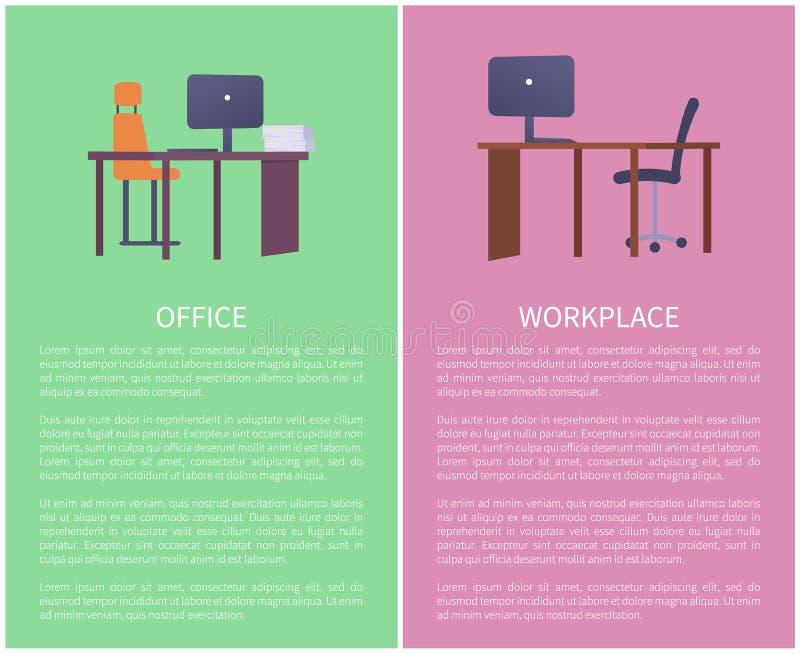 Tableau de lieu de travail de bureau avec la chaise confortable de lampe illustration de vecteur