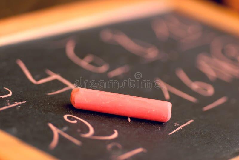 Tableau noir d'éducation photos libres de droits