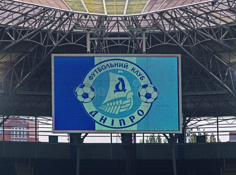 Tablero de la información de FC Dnipro foto de archivo libre de regalías