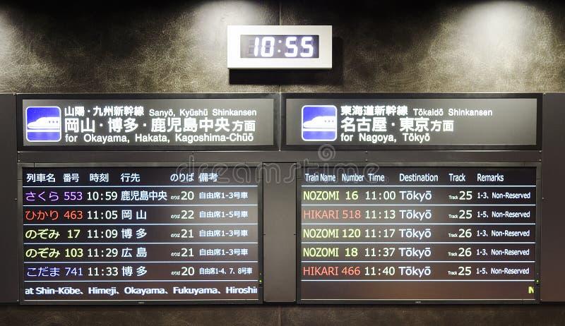 Tablero de la salida de Shinkansen fotografía de archivo libre de regalías