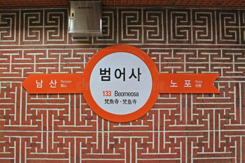 Tablero de la ubicación de la estación de metro de Busán imagenes de archivo