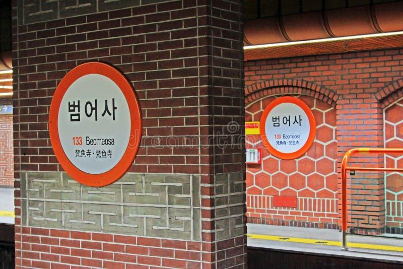 Tablero de la ubicación de la estación de metro de Busán foto de archivo