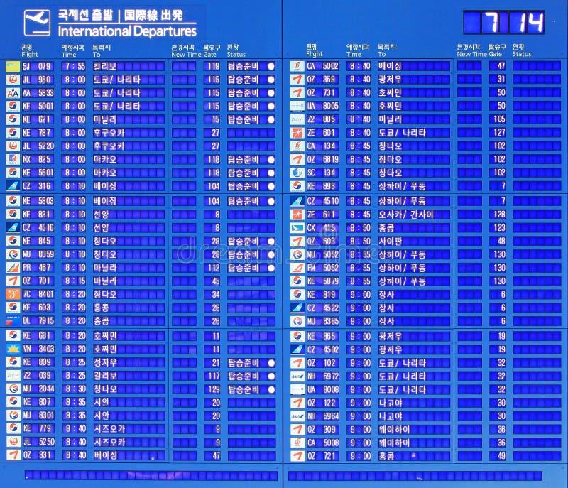 Tablero de las salidas del aeropuerto internacional de Corea fotografía de archivo libre de regalías