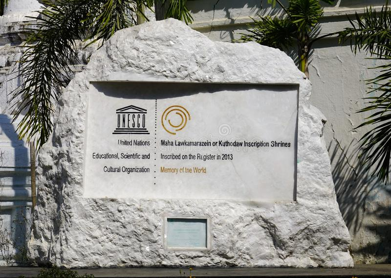 Tablero de piedra de tablero de la herencia de la UNESCO imagen de archivo
