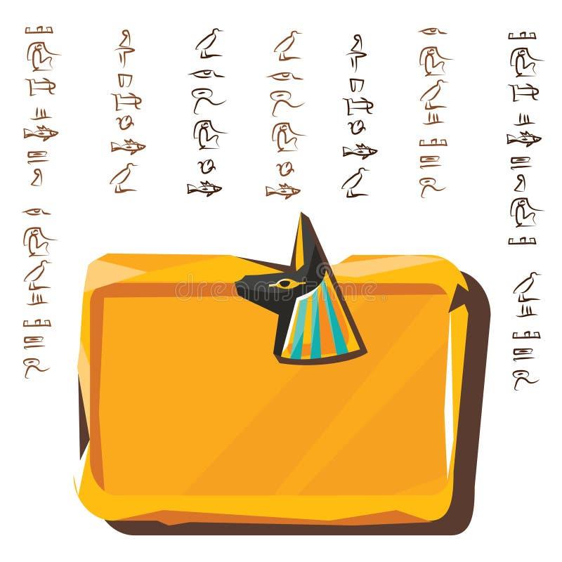 Tablero de piedra, tableta de arcilla y jeroglíficos egipcios stock de ilustración