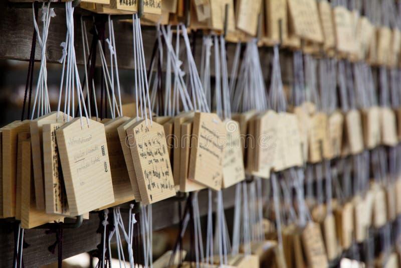 Tables de prière d'AME photos stock