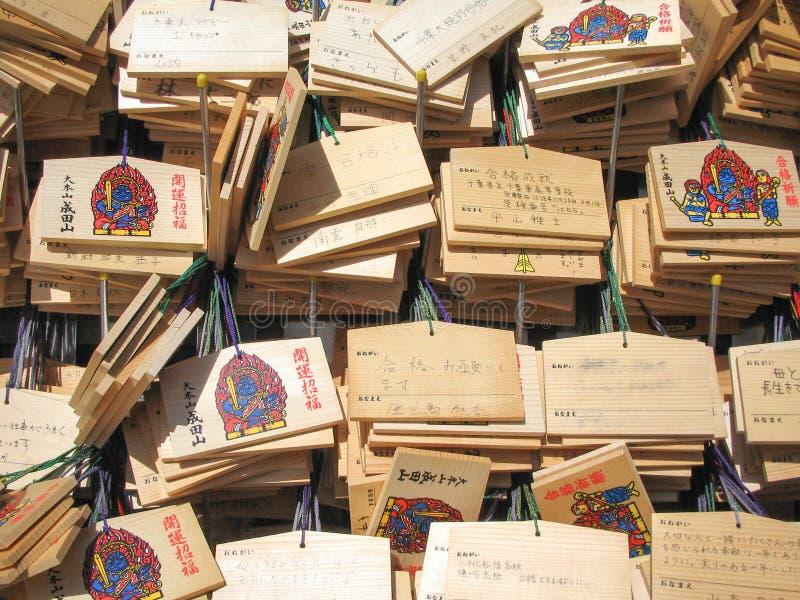 Tabletas del rezo imagen de archivo