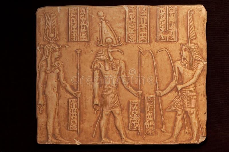 Tablette égyptienne photographie stock