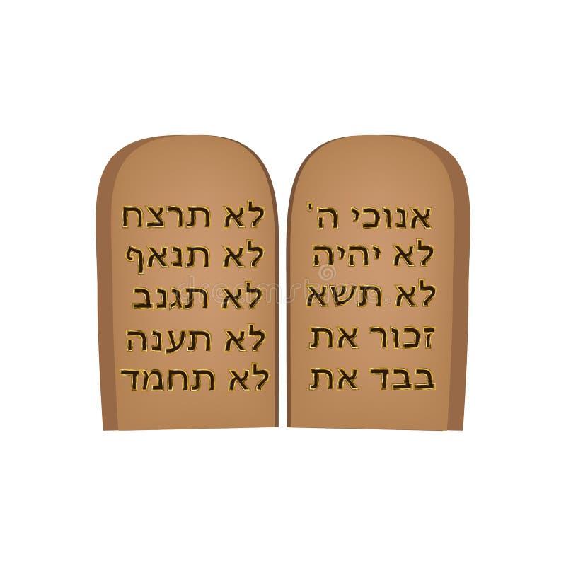 Tablettes de l'engagement 10 commandements de la bible Torah Moshe Tablettes de Moïse dans l'hébreu Vacances juives Shavuot illustration libre de droits