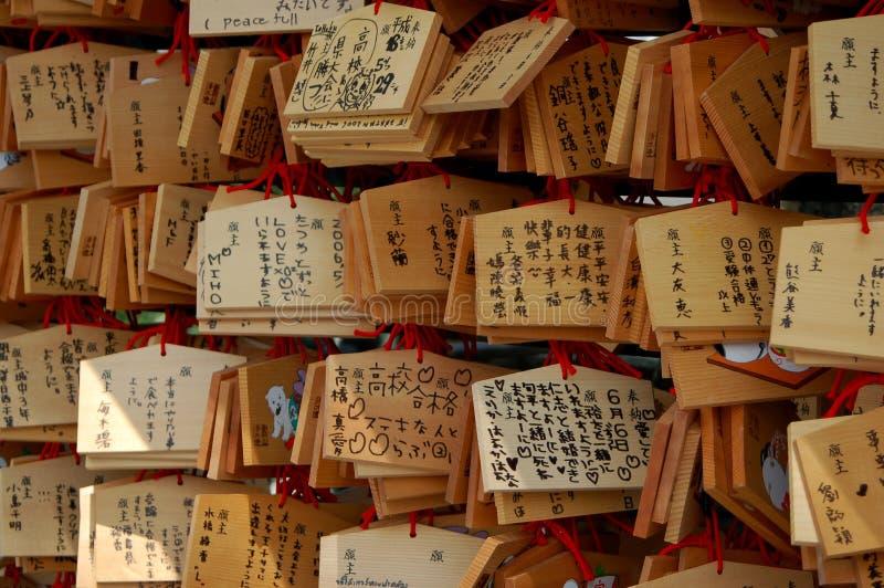Tablillas japonesas del rezo imágenes de archivo libres de regalías