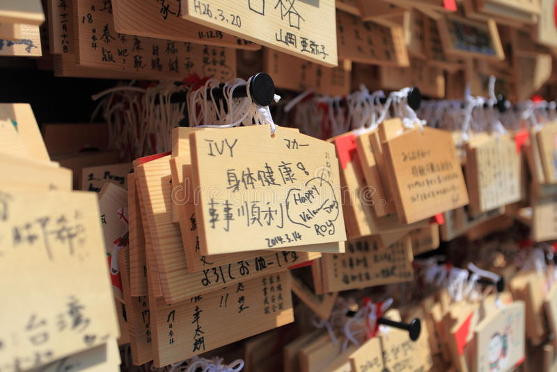Tablillas japonesas del rezo imagenes de archivo
