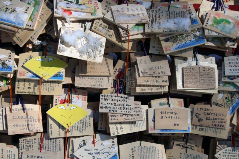 Tablillas japonesas del rezo fotografía de archivo