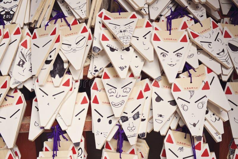 Tablillas japonesas del rezo imagen de archivo