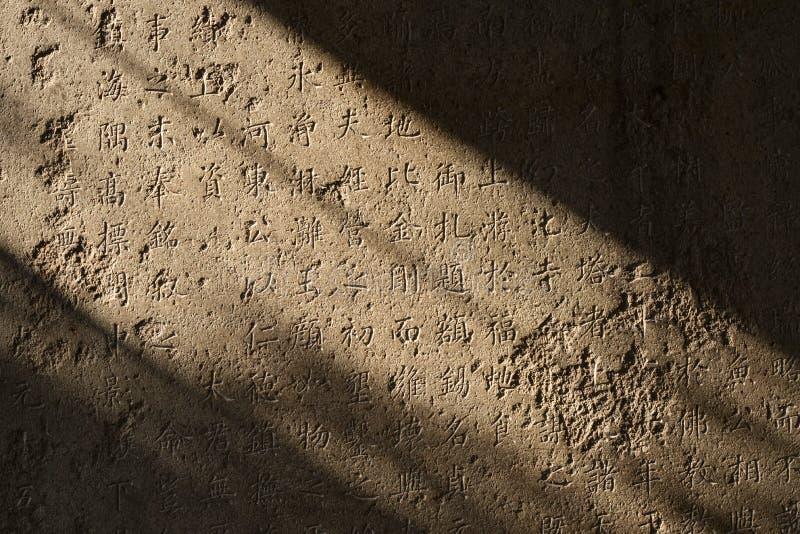 Tabuleta de pedra chinesa foto de stock