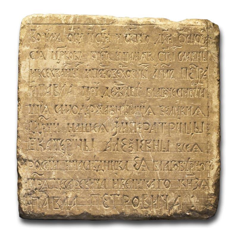 Tabuleta de pedra com inscrição foto de stock