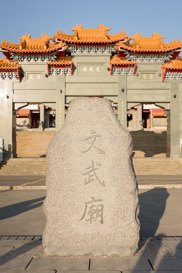 Tabuleta de pedra do templo de Wenwu foto de stock