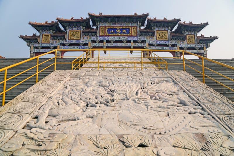 Tache scénique de Foshan de jade d'Anshan de province de Liaoning de la Chine images libres de droits
