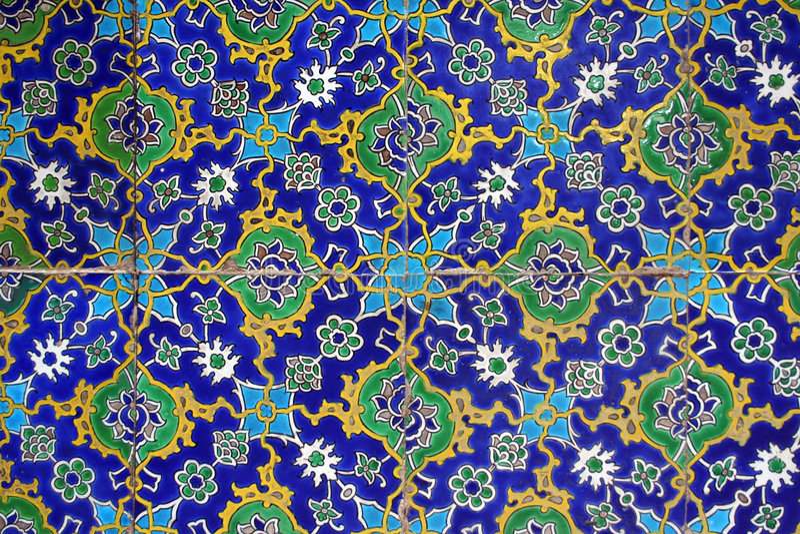 tafluje turkish obrazy stock