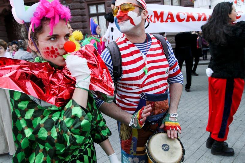 Tag der April-Dummköpfe in Ukraine. lizenzfreie stockfotografie