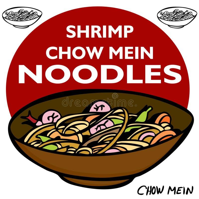 Tagliatelle di Mein del cibo del gambero illustrazione di stock