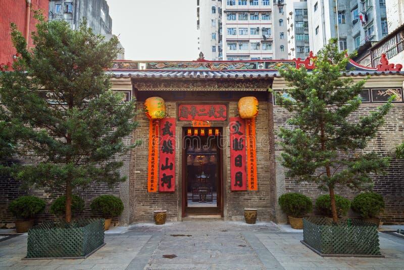 Tai的Po,香港东华三院文武庙 免版税库存照片