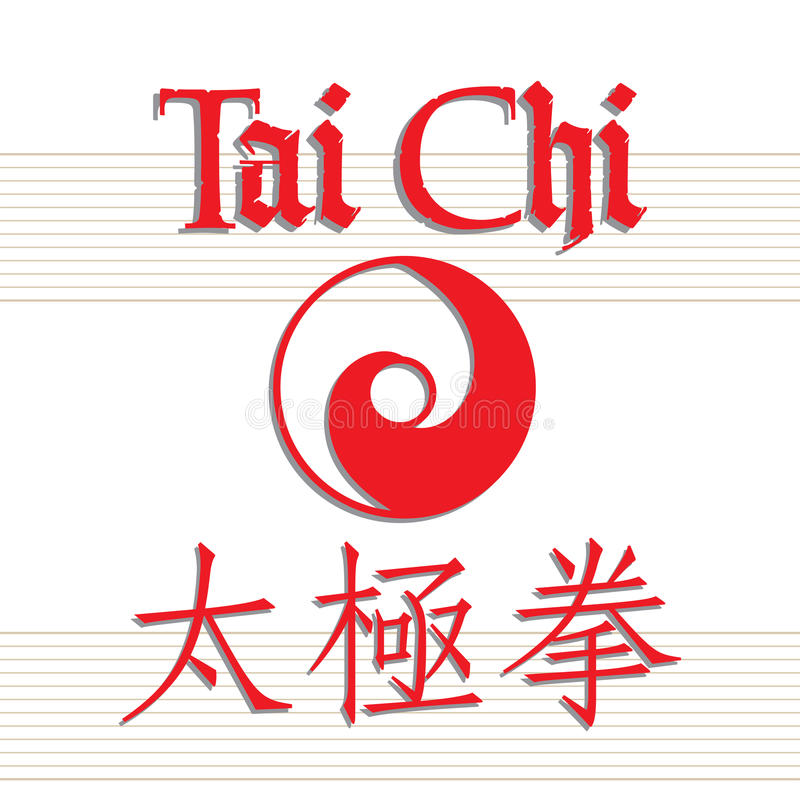 Tai Chi vector illustratie