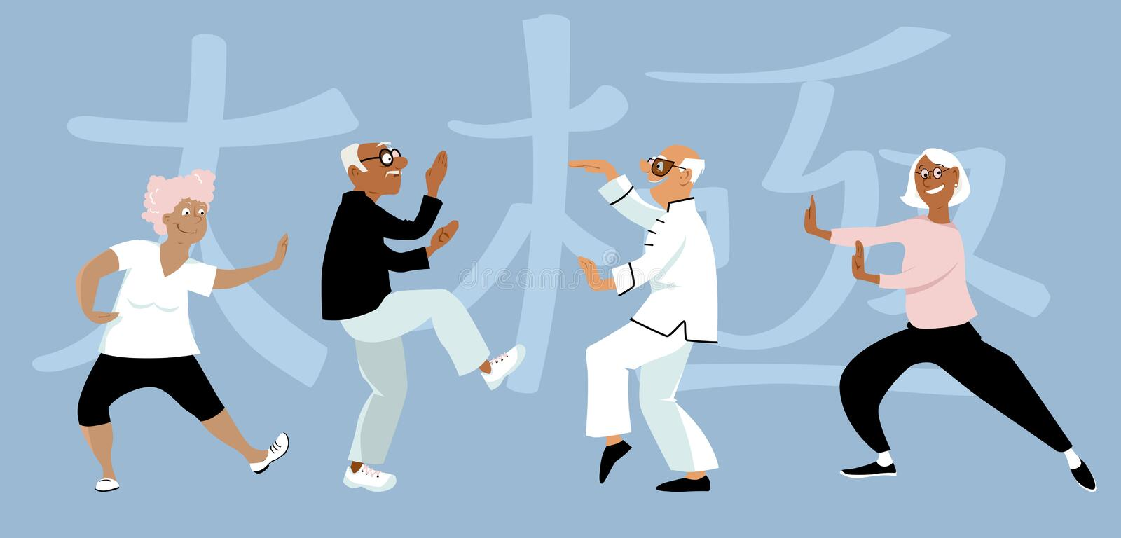 Tai Chi class. Diverse group of senior citizens doing taichi exercise, word tai chi written in Chinese on the background, EPS 8 vector illustration stock illustration