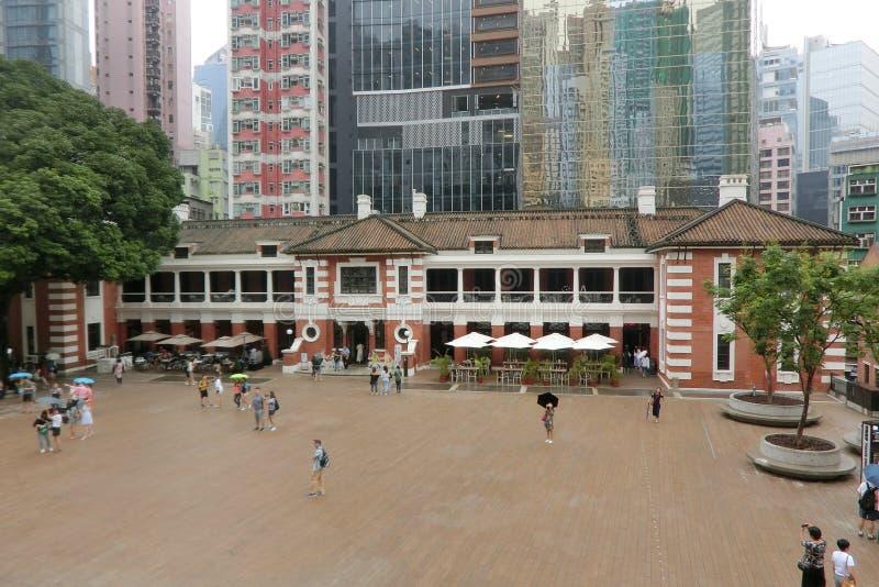 Tai Kwun på centrala Hong Kong royaltyfria bilder