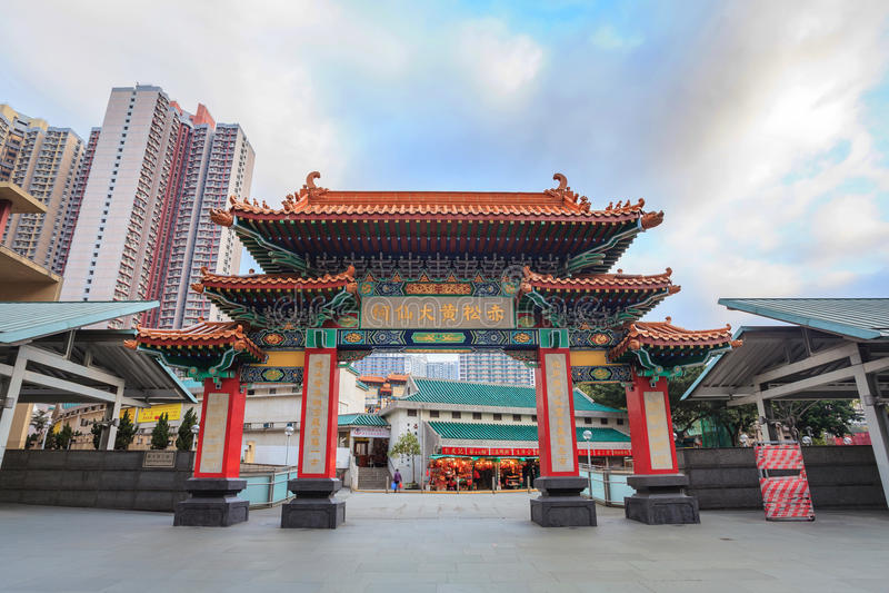 Tai van Wong de tempel van de Zonde stock afbeeldingen