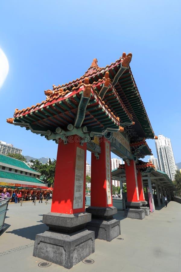 Tai van Wong de tempel van de Zonde, Hongkong stock afbeelding