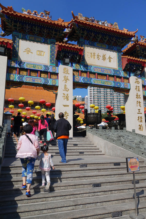 Tai van Wong de tempel van de Zonde, Hongkong royalty-vrije stock foto