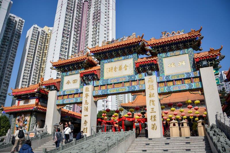Tai van Wong de Tempel van de Zonde in Hongkong royalty-vrije stock afbeeldingen